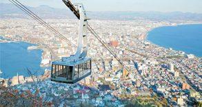 函館山山頂展望台(ロープウェイ)